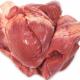 Україна за дев'ять місяців експортувала на 21,4% більше м'яса та субпродуктів, ніж за весь 2018 рік