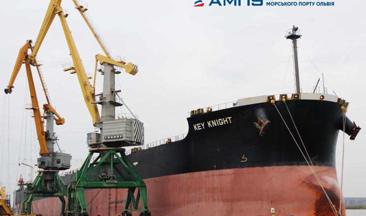 Порт «Ольвія» завантажить ріпаком найбільше за цей рік судно
