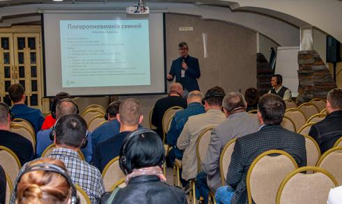 Конференція «Свинокомплекс-2019», м.Київ, жовтень 2019 року