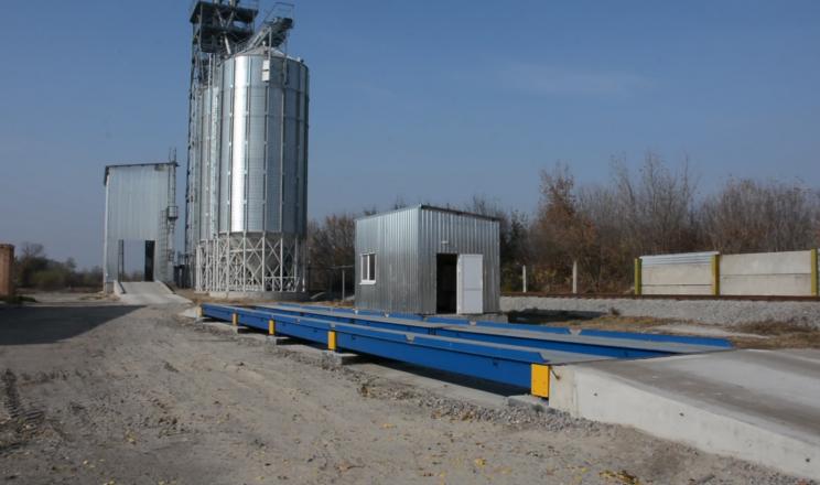 У Яготині на Київщині запрацював новий пункт навантаження зерна БЗК Grain Alliance