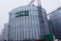 Елеватори «Кернела» на 36% зменшили обсяг заготівлі зерна