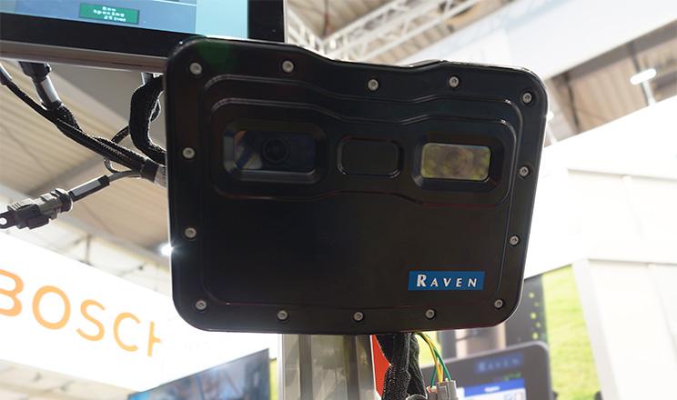 Raven пропонує камеру для розпізнавання рядів