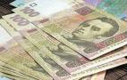 Офіційно: у Держбюджеті-2020 на підтримку агросектору закладено 4 млрд грн