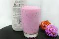 Сумська сироварня вперше в Україні почала виробляти йогурт із цукатами буряка