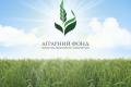 «Аграрний фонд» повернув активи на 32,7 млн грн
