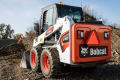 Bobcat представляє три нові моделі навантажувачів