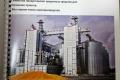 Непрацюючий цукровий завод на Вінниччині  перебудують на елеватор і біогазову станцію