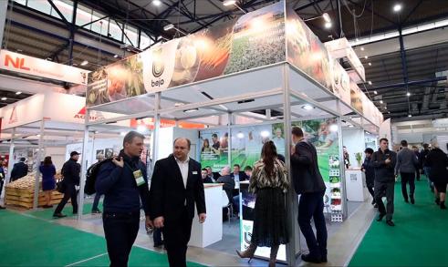 Компанія «Бейо Україна» учасник виставки «АгроВесна 2020»