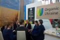 Український національний павільйон всьоме представлений на виставці органічних продуктів BioFach