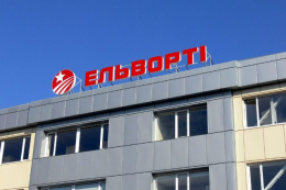 ELVORTI - в топ-50 інноваційних компаній України