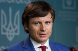 Верховна Рада призначила міністром фінансів Сергія Марченка