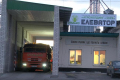 Зорянський елеватор на Рівненщині завершує відвантаження зерна