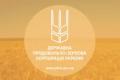 Елеватори ДПЗКУ закуповують зерно врожаю 2020 року