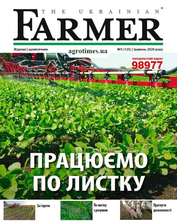 The Ukrainian Farmer