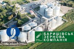 Баришівська зернова компанія Grain Alliance отримала кредит на 7 млн євро від ЄБРР