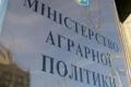 Аграрне міністерство відновлять вже у вересні, - Володимир Зеленський