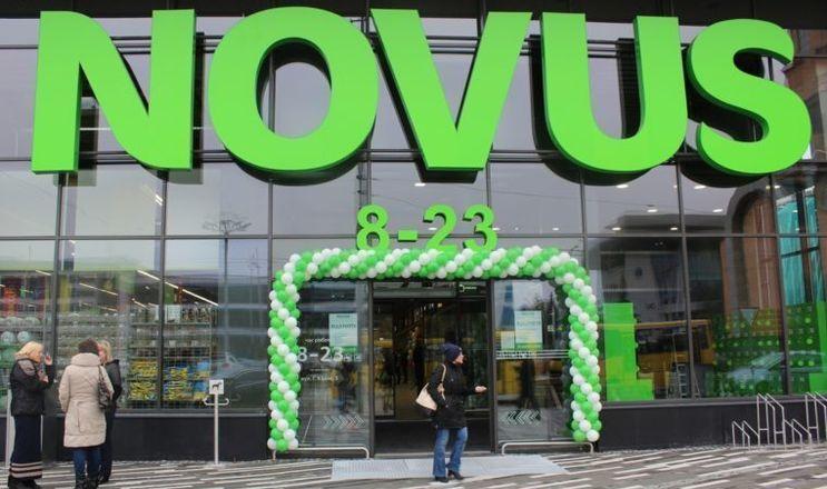 Novus купує мережу супермакетів Billa