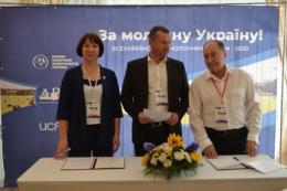 Молочні асоціації підписали меморандум про співпрацю