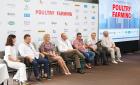 Міжнародний форум «Poultry Farming», м.Київ, вересень 2020