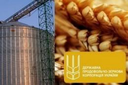 ДПЗКУ починає закупівлі зерна врожаю 2021 року