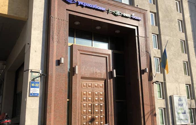 Укргазбанк – лідер серед держбанків у реалізації президентської програми доступних кредитів