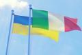 Україна й Італія мають намір поглиблювати торговельно-економічні відносини