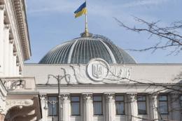 Парламент задовольнив відставку міністрів економіки та інфраструктури