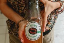 «Аврора» виграла другий грант на обладнання для виробництва крафтового соку