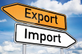 Україна збільшила експорт на чверть