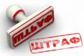 Недоброчесних виробників та реалізаторів насінневого матеріалу штрафуватимуть