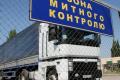 Процедуру акредитації експортерів на митниці спростили