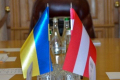 В Україні створять регіональний освітній агрокомплекс за австрійською аналогією