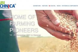 Виставка Agritechnica 2021 відбудеться у двох форматах