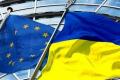 Україна долучилася до прогрми ЄС з вилучення рідкоземельних металів із відходів виробництва фосфорних добрив