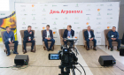 Конференція «День агронома», м.Київ, лютий 2021