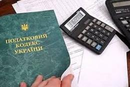 Платники єдиного податку  І групи звільнені від сплати податку на пів року