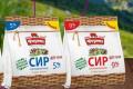 Під ТМ «Ферма» запустили виробництво кисломолочного сиру