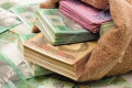 Партнерська програма НЕРТУС та ОТП Банку не вимагає застави
