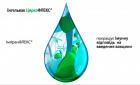 Інгельвак ЦиркоФЛЕКС® разом з DiaTEC - унікальний інноваційний процес очищення