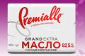 «Терра Фуд» розширила лінійку ТМ Premialle вершковим маслом