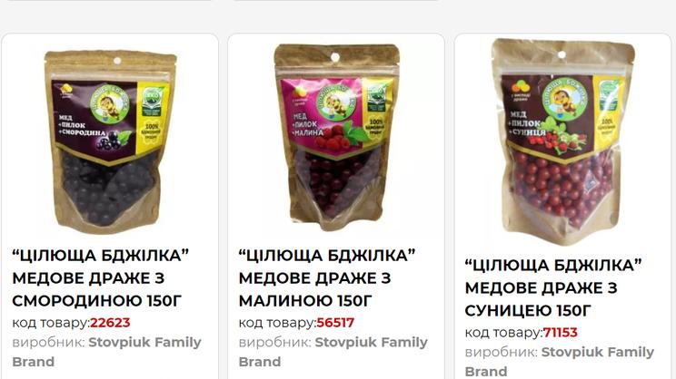26 карпатських виробників їжі об'єднали в інтернет-магазин