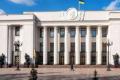 Парламент ухвалив закон про земельну децентралізацію