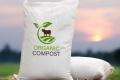 «Молоко Вітчизни» у 2020 році виробило близько 6 тис. тонн компосту