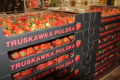 Щоб продавати в польських супермаркетах українську продукцію треба шоубокси