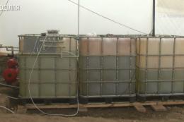 Український айтішник розробив власний міксер для тепличних добрив