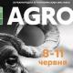У червні відбудеться наймасштабніша агропромислова виставка АГРО-2021