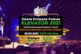 Grain Storage Forum ELEVATOR-2021 відбудеться 25 травня у Києві