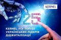 Kernel у ТОП-25 українських лідерів діджиталізації