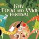 У вихідні в Києві пройде фестиваль Kyiv Food and Wine