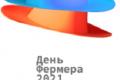 Сьогодні в Черкасах відкривається міжнародна виставка «Agroshow Ukraine 2021»